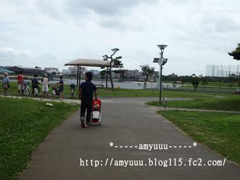oomorikoueniriguchi.jpg
