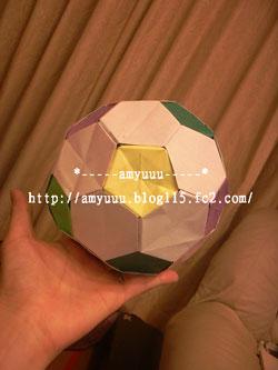 origamiballkansei.jpg