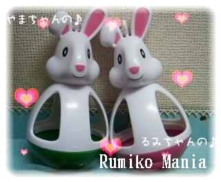 rumikomania+0011_convert_201010061716.jpg