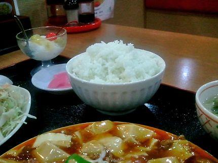 台湾料理 龍華 吉田本店 ご飯