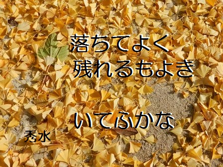 icyoh021.jpg