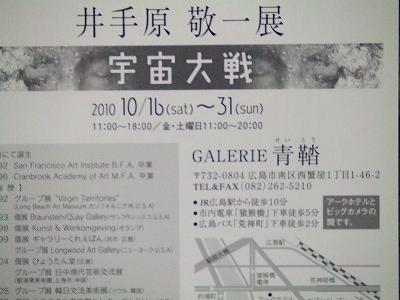 s-2010_0307柿いろいろ0066