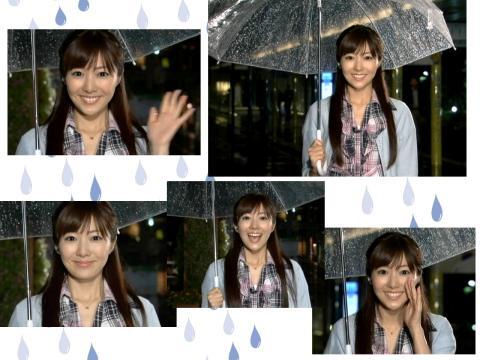 松本あゆ美 雨もまた楽し