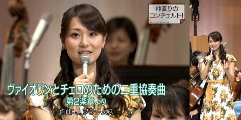 Honma-0528Wa.jpg