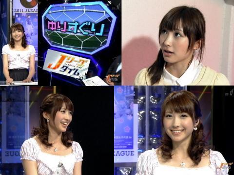 伊藤友里 ゆりすぐり 2011.5.28