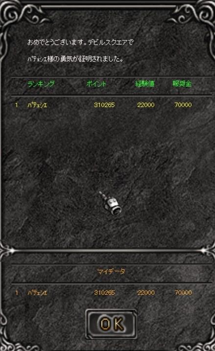 20110918ds5-14.jpg