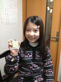 柚菜ブログ