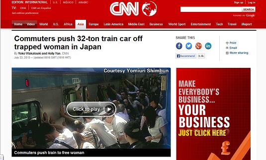 CNN commuters