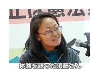 20130915須藤さん