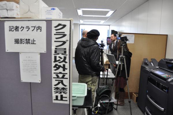 20130922記者クラブ
