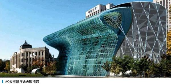 20131106ソウル新市庁舎