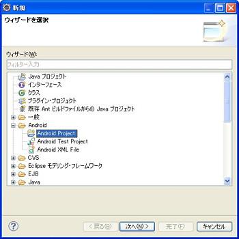 20110503_1