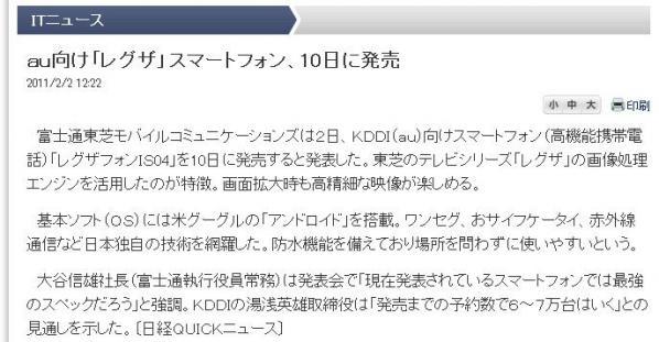 20110202123117_662_1.jpg