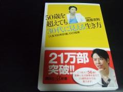 20120326-9.jpg