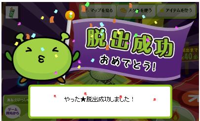 20141028おばけ1