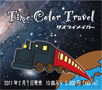 TCT_blog.jpg