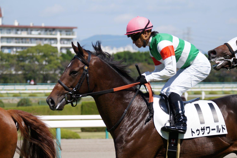トゥザワールド 新馬 4