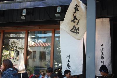 軽井沢2013 106