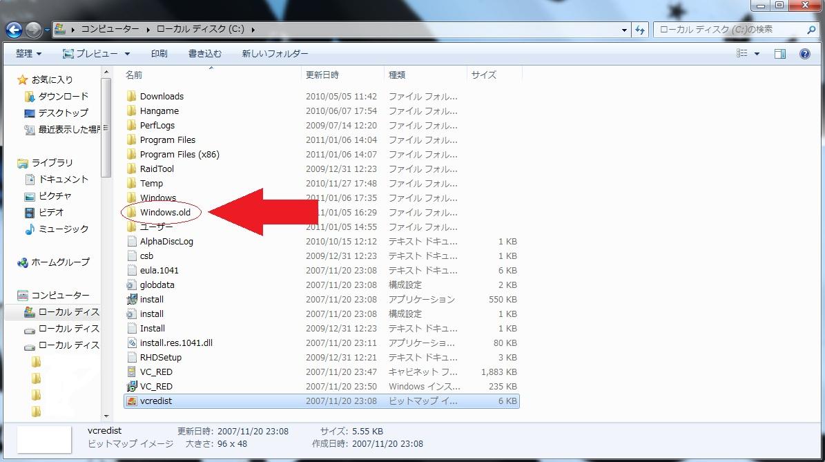 001_20110107003825.jpg