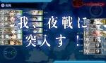 kankore2014autumnEX4-1.jpg