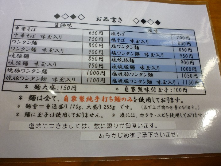 P1090009.jpg
