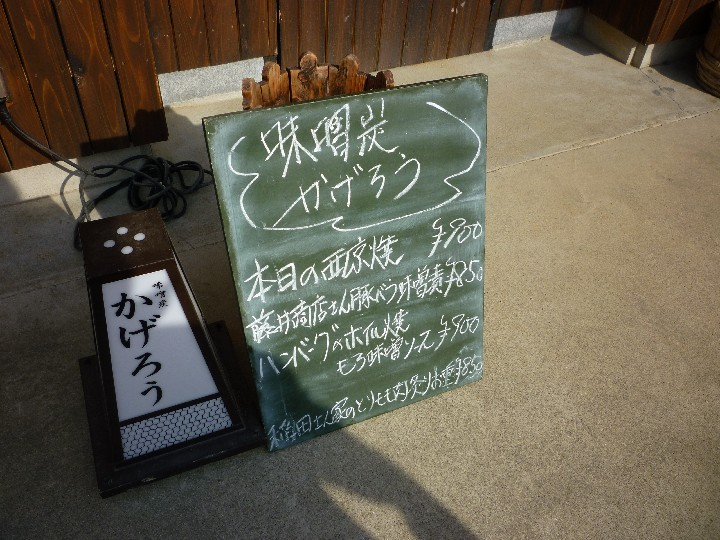 P1090027.jpg