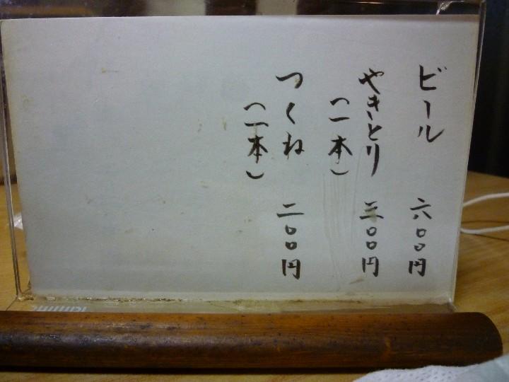 P1090070.jpg
