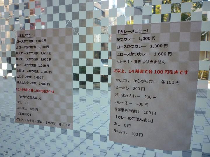P1090167.jpg