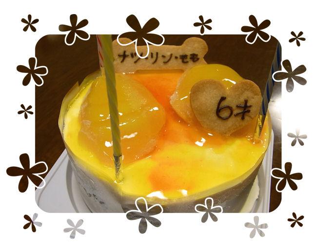 RIMG0233-cake.jpg
