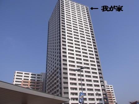 川崎ラゾーナ