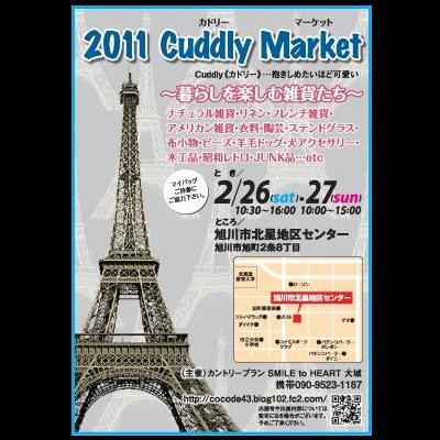cuddlymarket