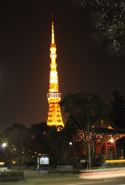 tokyo-tower2011