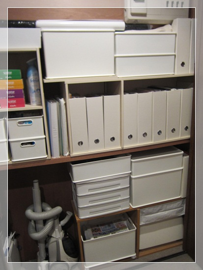 壁面収納 本棚 書棚 キャビネット おしゃれ つっぱり 突っ張り棚 家具 上置き IKEAニトリ無印風 ...
