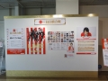 第64回NHK紅白歌合戦 展13