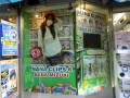 NANA CLIPS 6 アニメイト秋葉原店 店頭ショーケース2