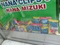 NANA CLIPS 6 アニメイト秋葉原店 店頭ショーケース5