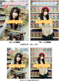 NANA CLIPS 6 ゲーマーズ特典「B2ポスターカレンダー2枚&オフィシャルブロマイド2枚セット 」