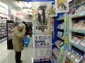 NANA CLIPS 6 のぼり広告1