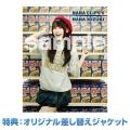 NANA CLIPS 6 サークルKサンクス特典「オリジナル差し替えジャケット」