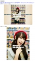 NANA CLIPS 6 WonderGOO特典「A3サイズデスクマット&ブロマイド」