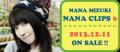 NANAPARTY 新バナー画像