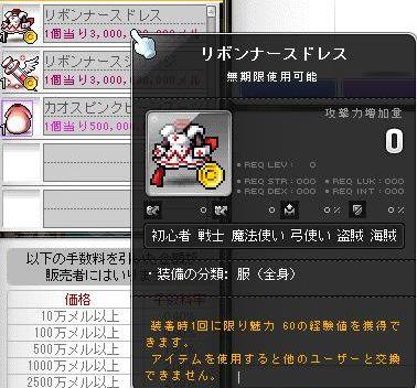 20141107205452c54.jpg