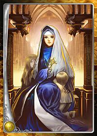 真教の修道女
