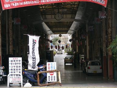 沖縄随一のアーケード街だった「銀天街」