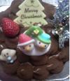 cake_convert_20111226100420.png