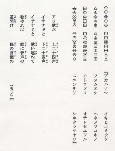 アワの歌1