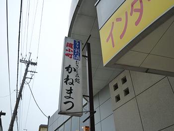 P1010549.jpg