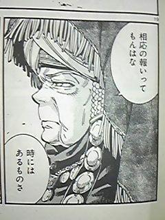 乙嫁・報い02