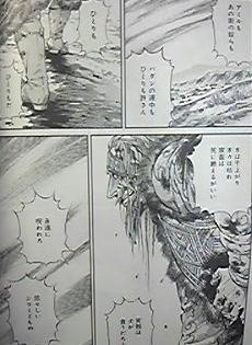 乙嫁・報い04