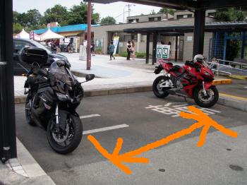 20100710ureshino.jpg